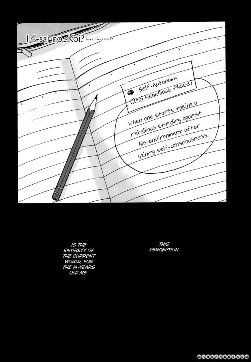 14 Sai No Koi 5.6 Page 2
