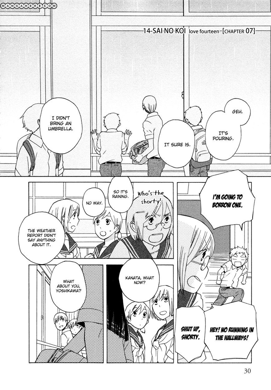14 Sai No Koi 7 Page 1