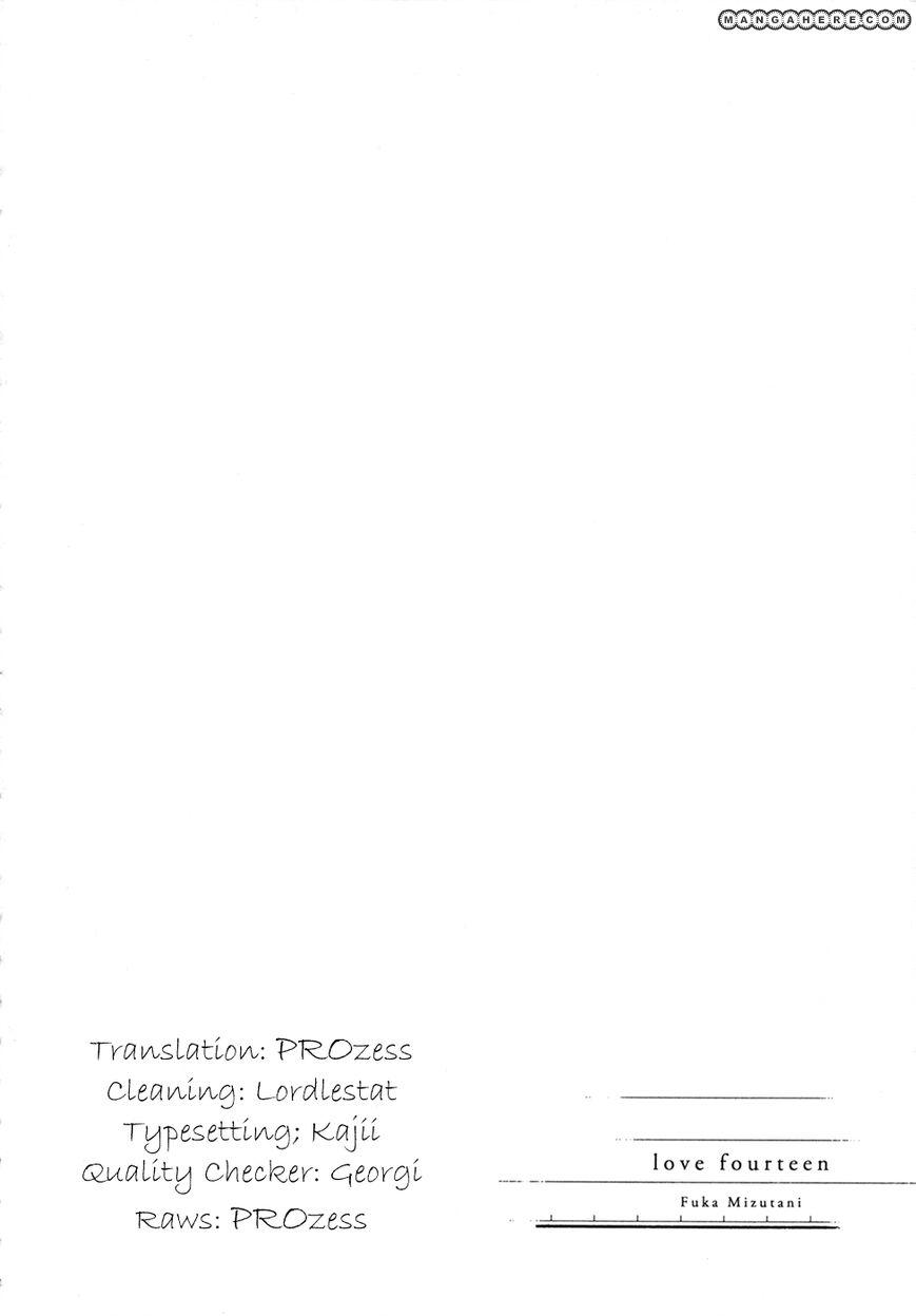 14 Sai No Koi 7.5 Page 4