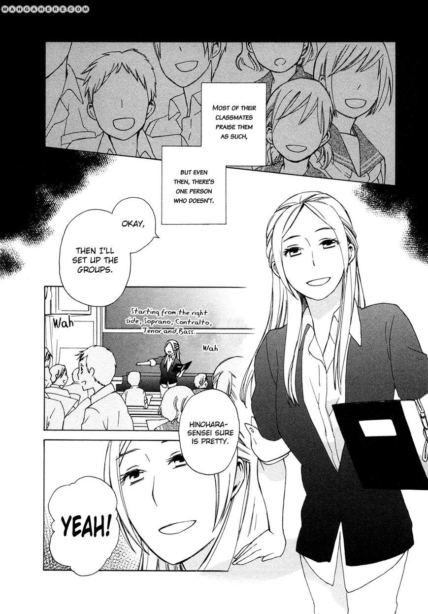 14 Sai No Koi 9 Page 2