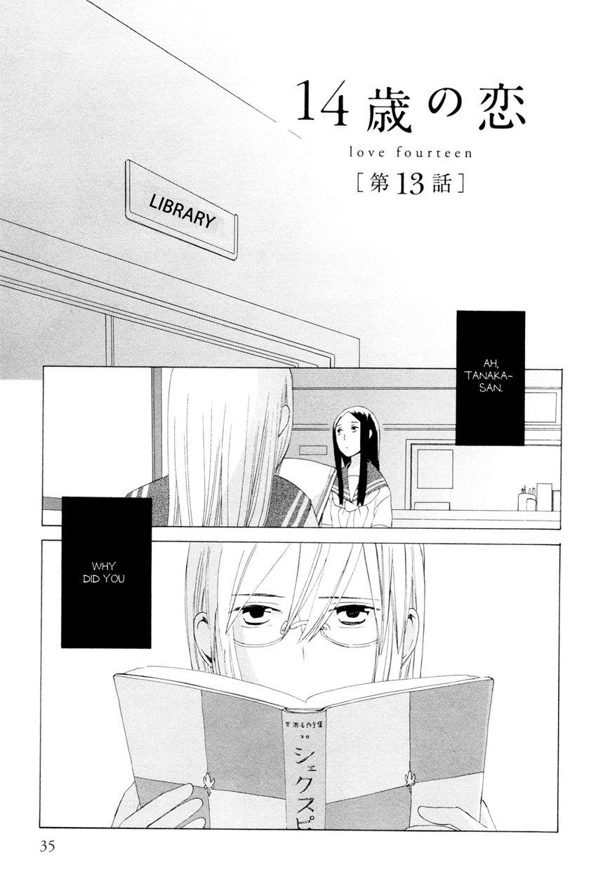 14 Sai No Koi 13 Page 1