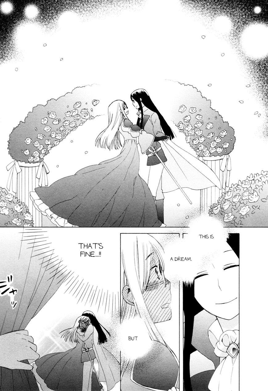 14 Sai No Koi 13.5 Page 2