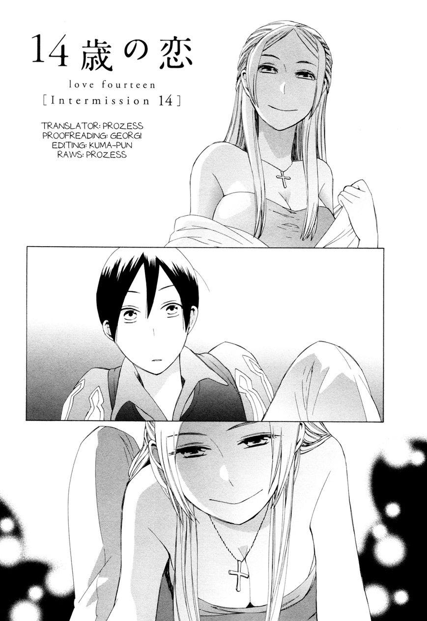 14 Sai No Koi 13.7 Page 1