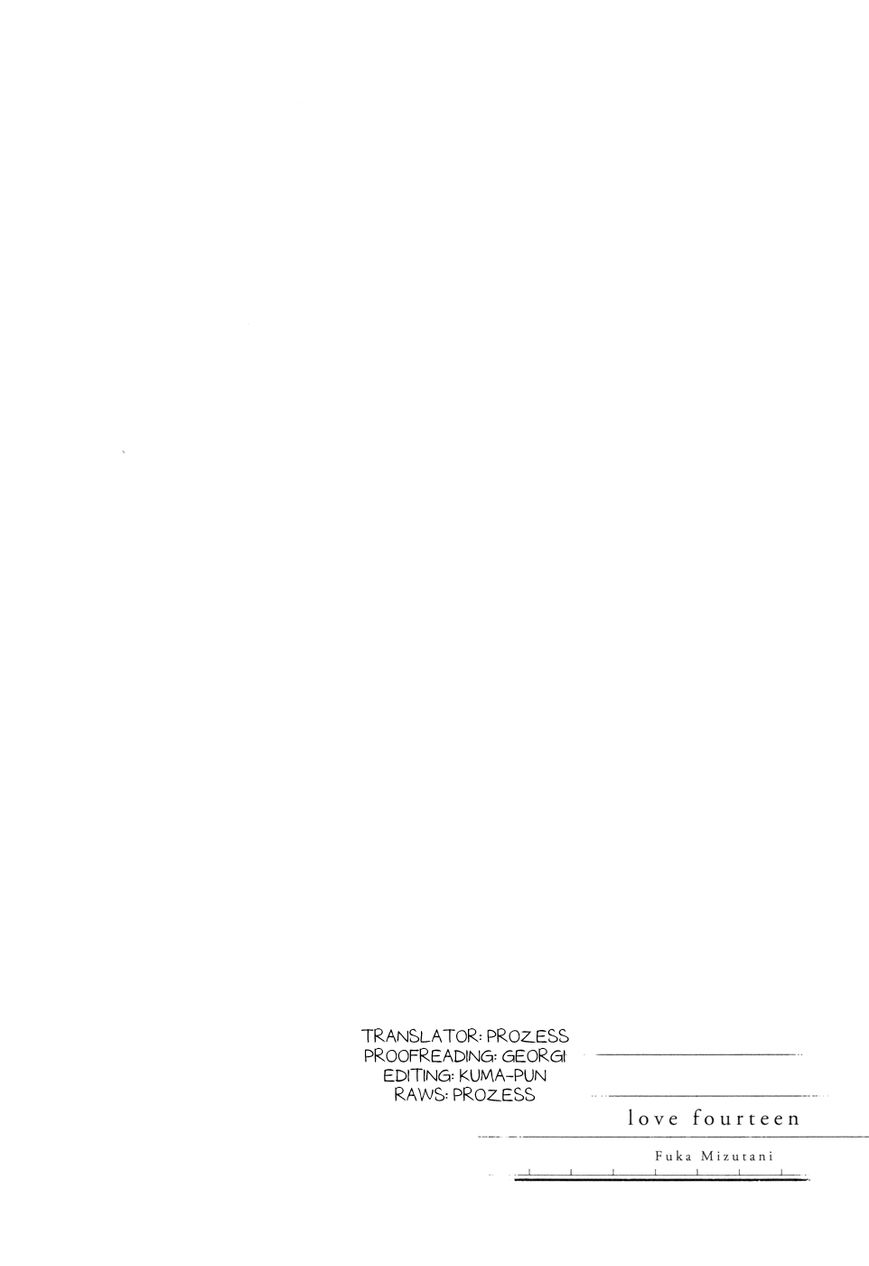 14 Sai No Koi 13.8 Page 4