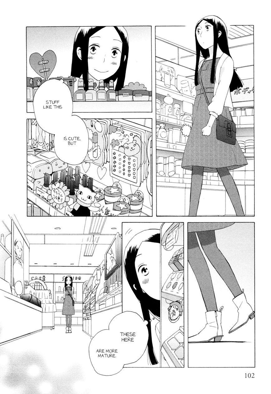 14 Sai No Koi 14.5 Page 2