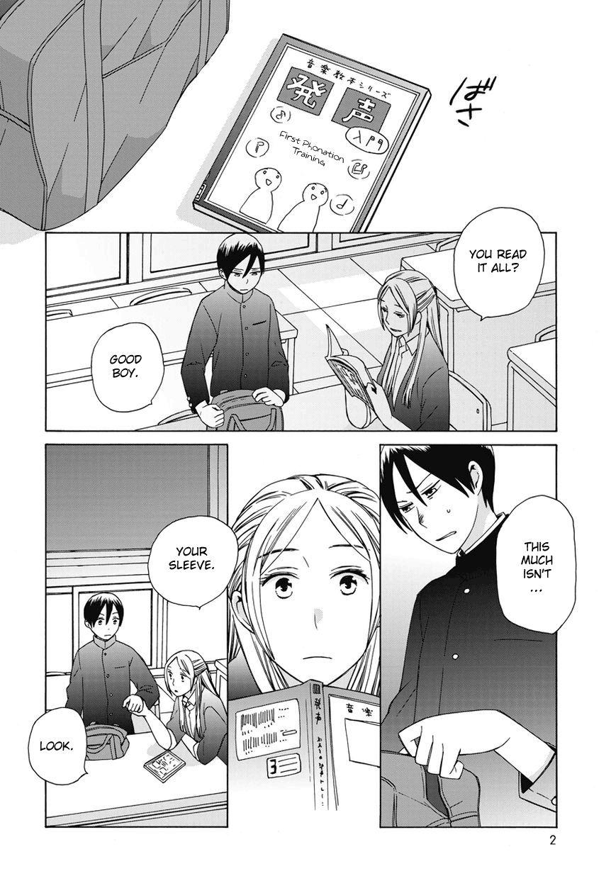14 Sai No Koi 17.5 Page 2