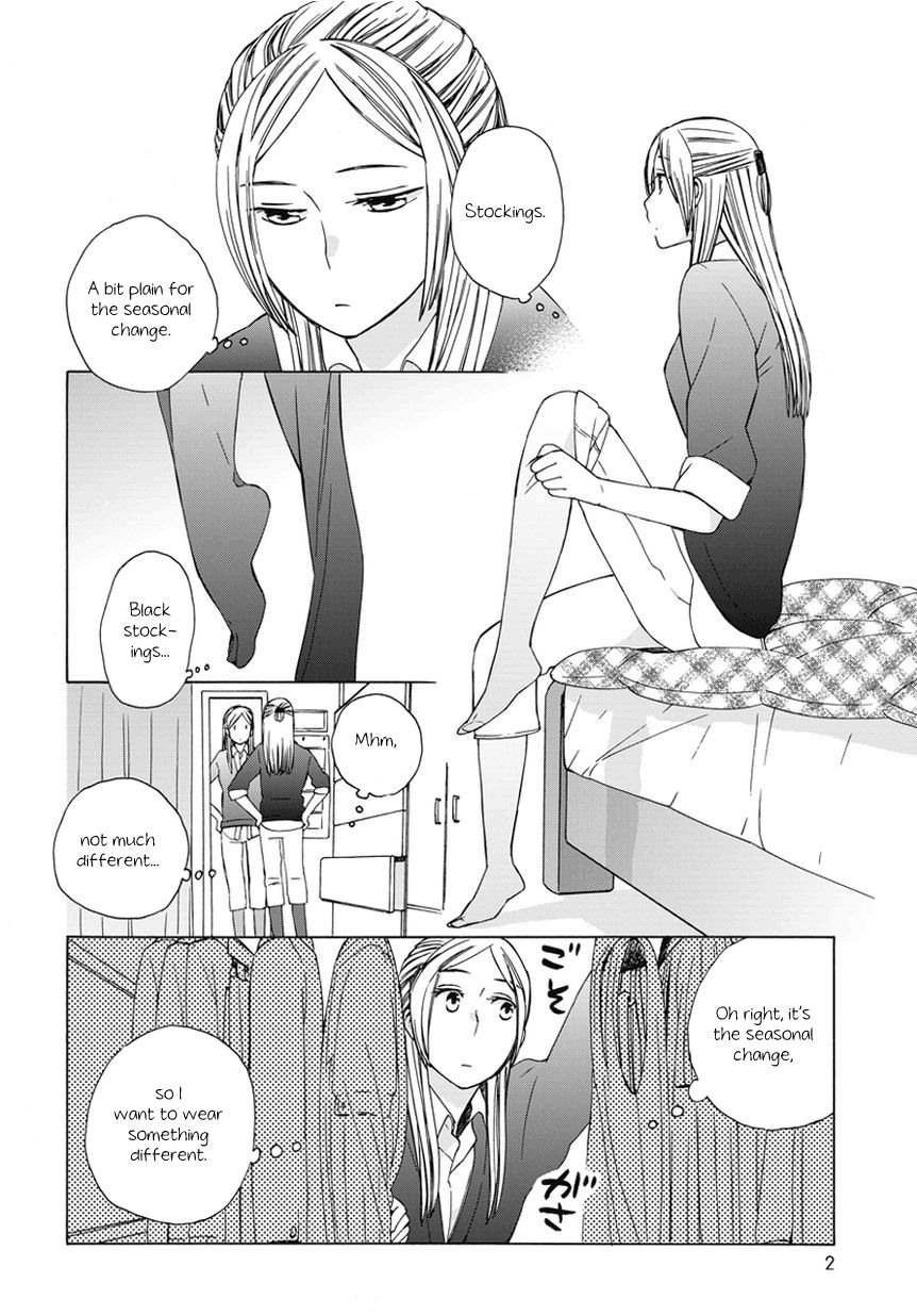 14 Sai No Koi 18.6 Page 2