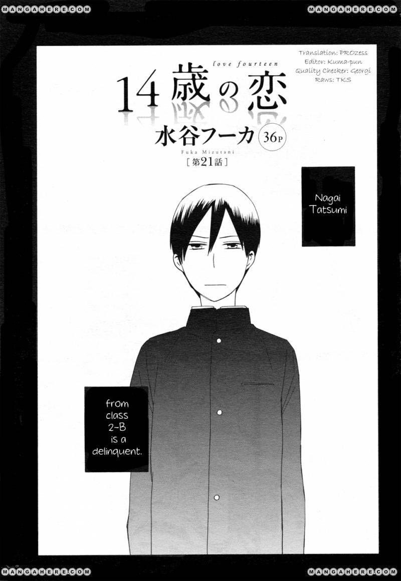 14 Sai No Koi 21 Page 1