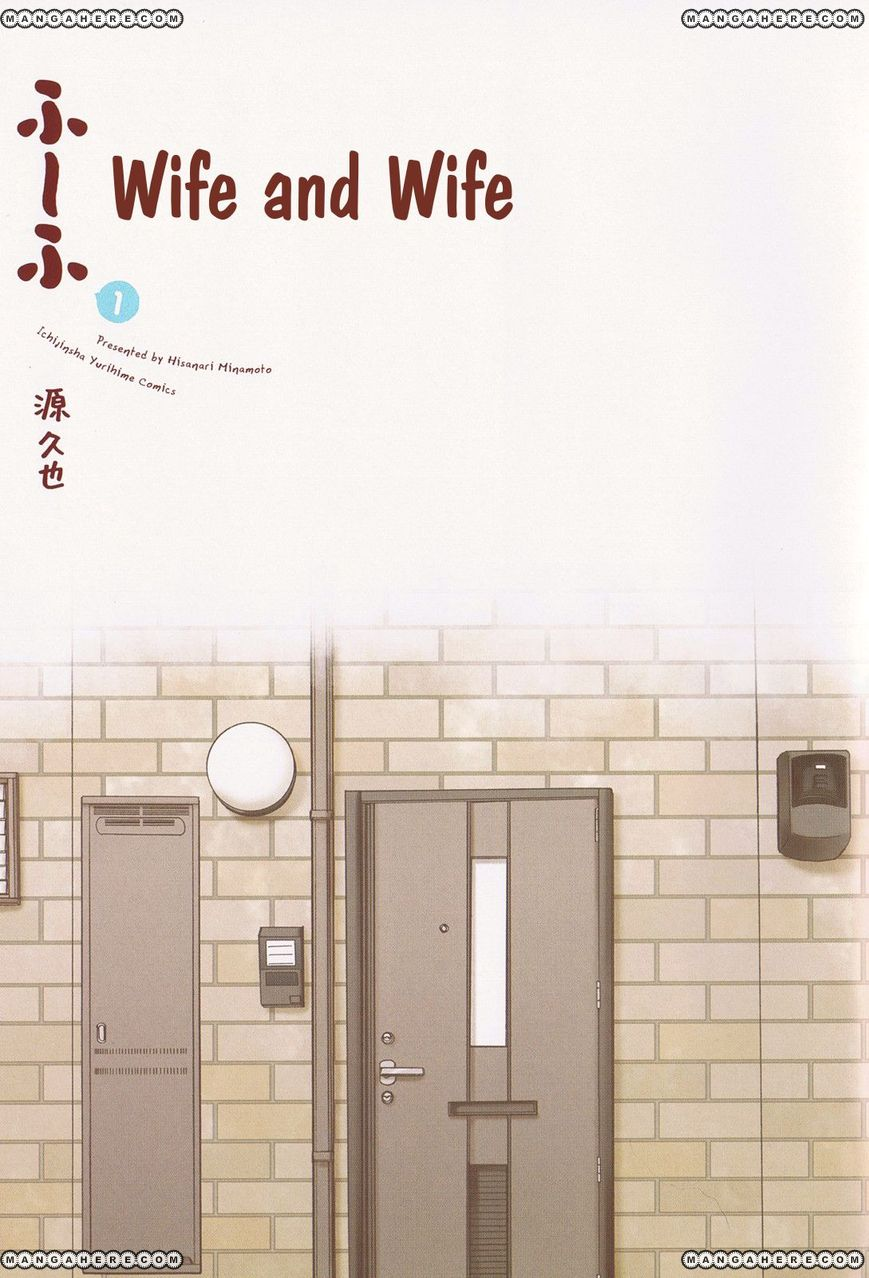 Fu-fu 9.5 Page 1