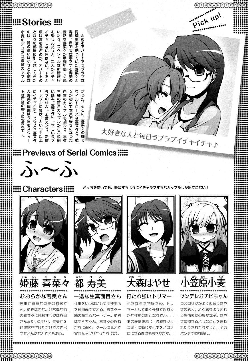 Fu-fu 10 Page 1