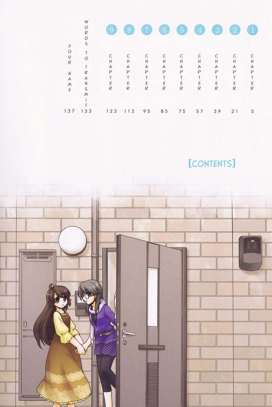 Fu-fu 11.5 Page 2