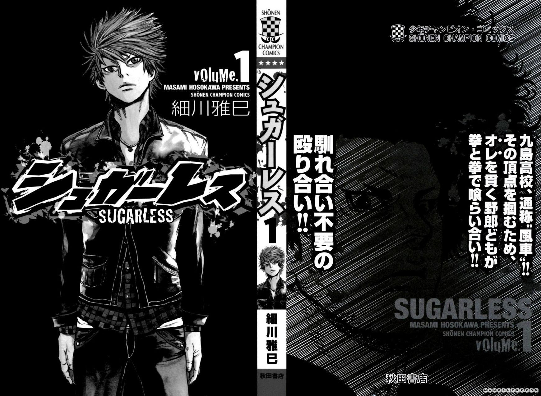 Sugarless (HOSOKAWA Masami) 1.1 Page 2
