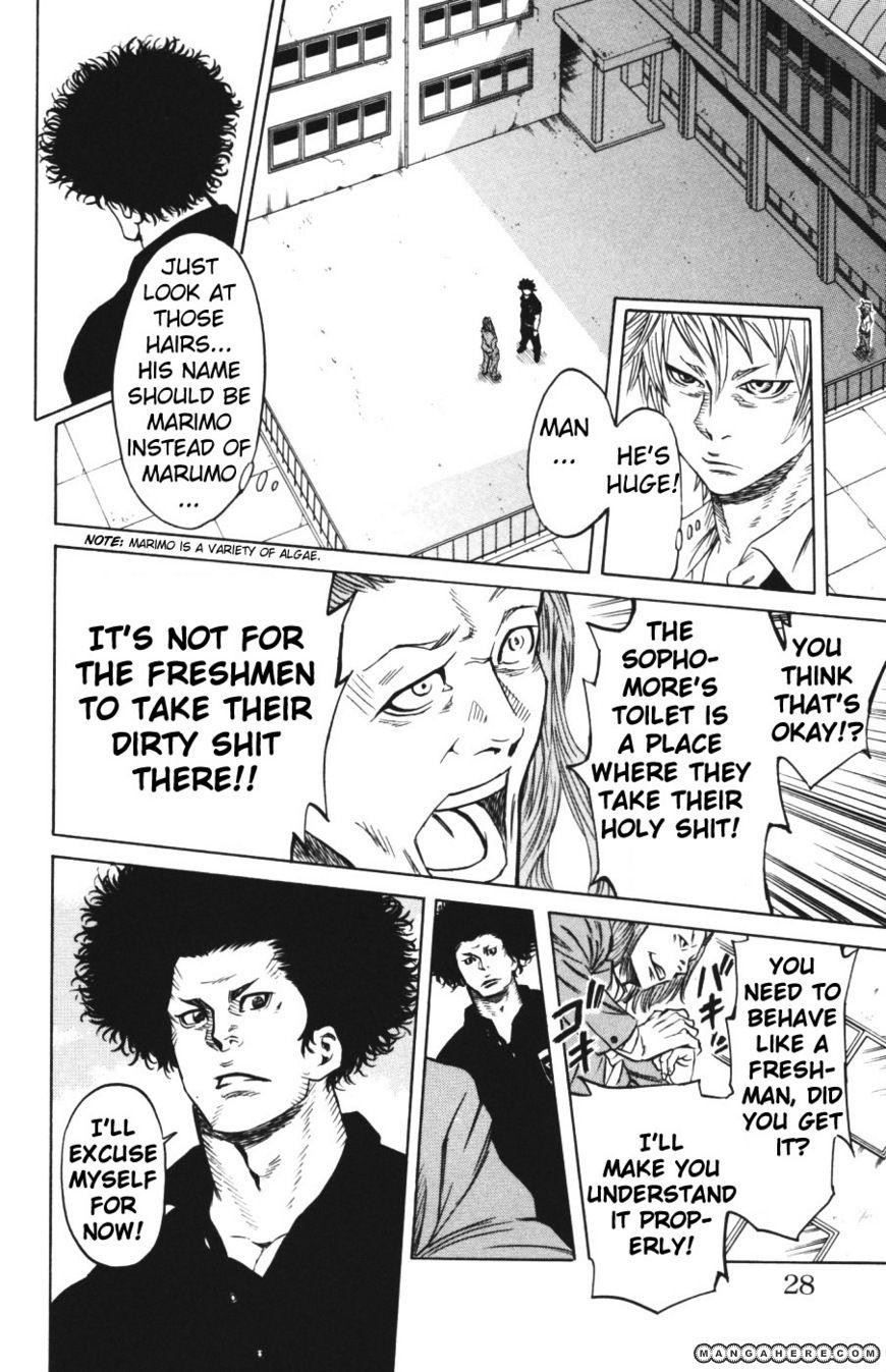 Sugarless (HOSOKAWA Masami) 1.2 Page 2