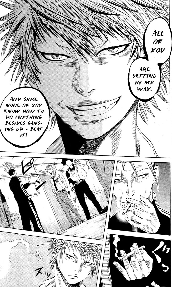 Sugarless (HOSOKAWA Masami) 8 Page 4