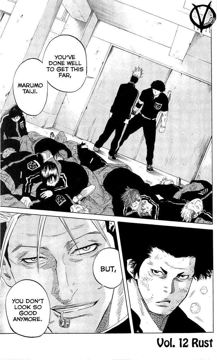 Sugarless (HOSOKAWA Masami) 12 Page 2