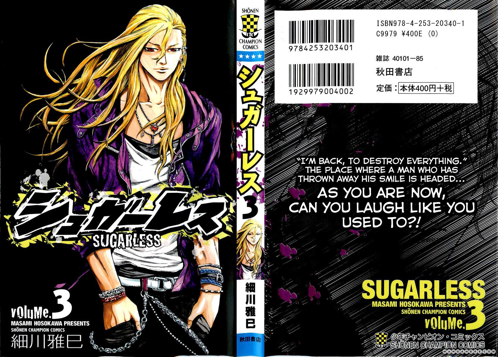 Sugarless (HOSOKAWA Masami) 16 Page 2