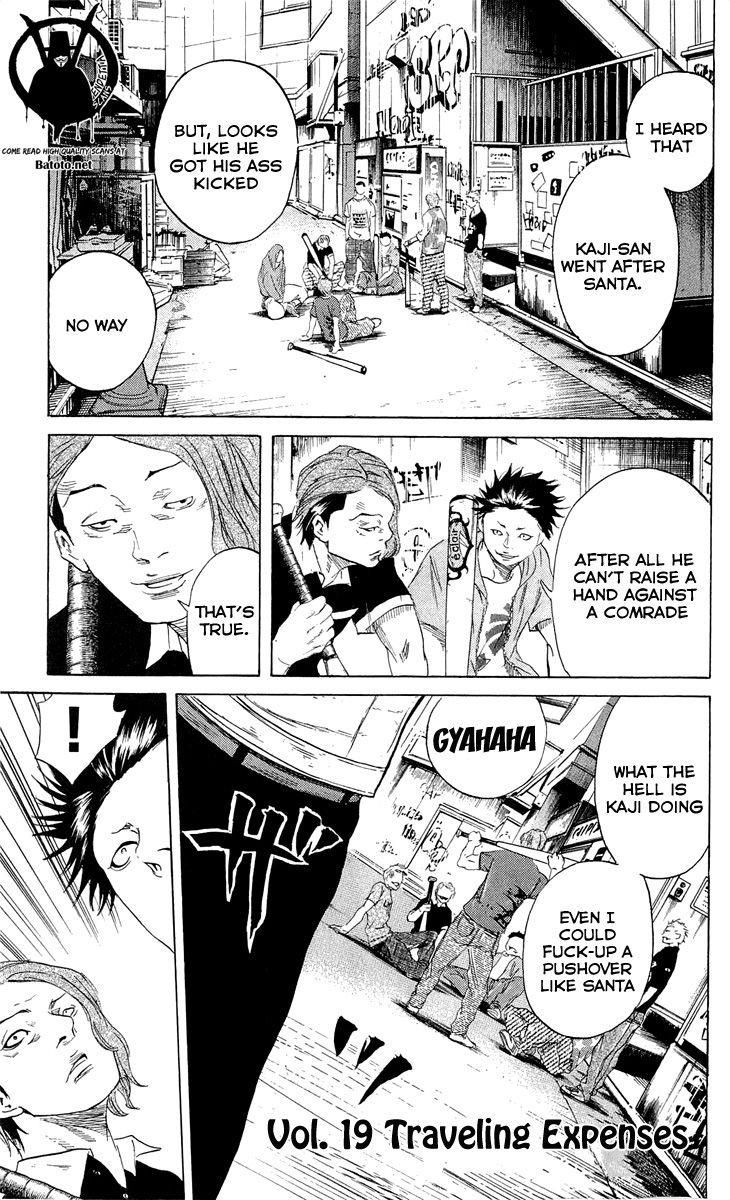 Sugarless (HOSOKAWA Masami) 19 Page 2