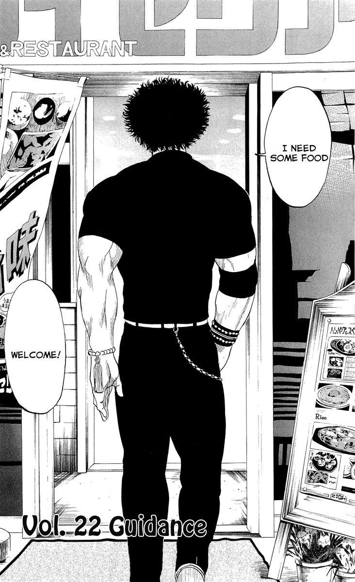 Sugarless (HOSOKAWA Masami) 22 Page 3