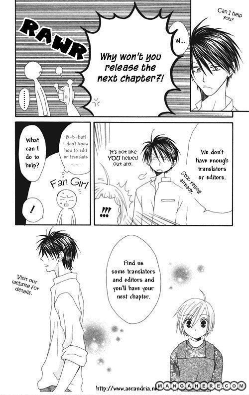 Kamisama No Sonata 0 Page 1