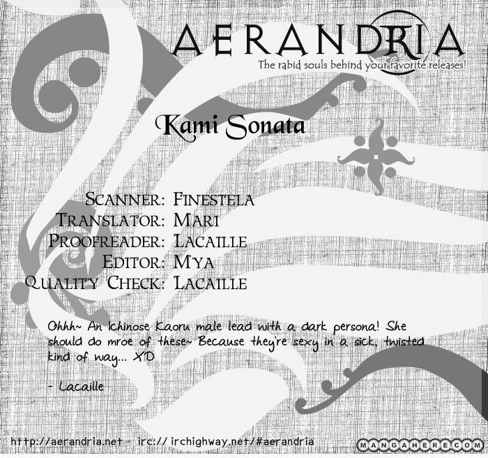 Kamisama No Sonata 0 Page 2