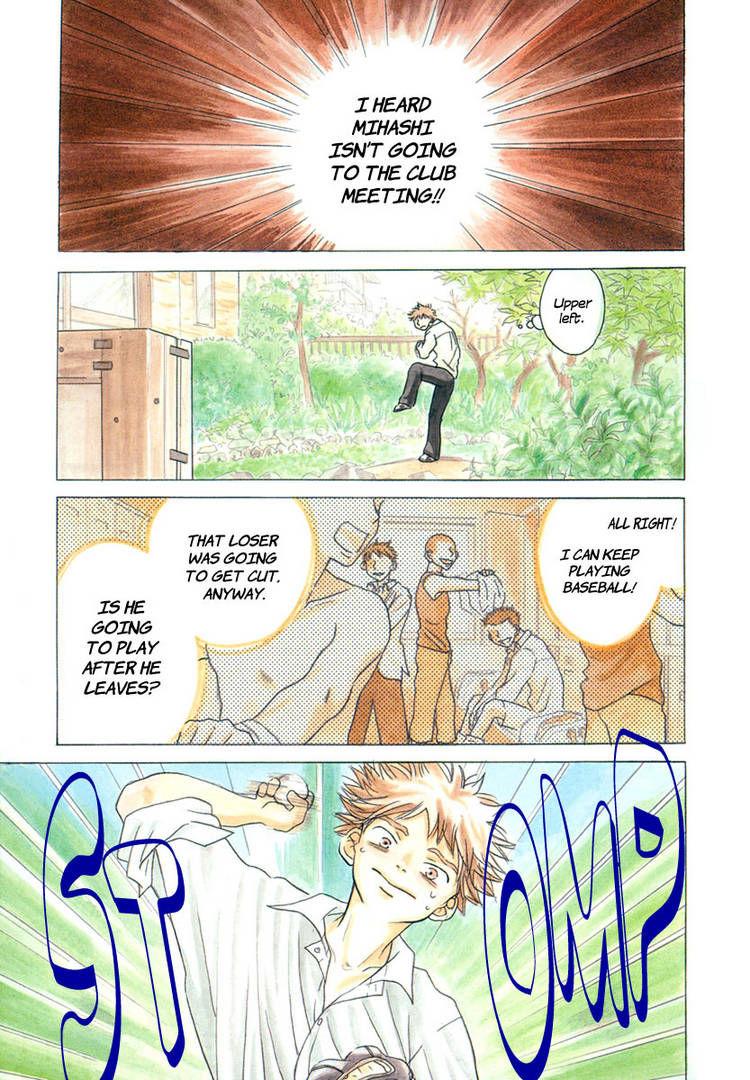 Ookiku Furikabutte 1 Page 2