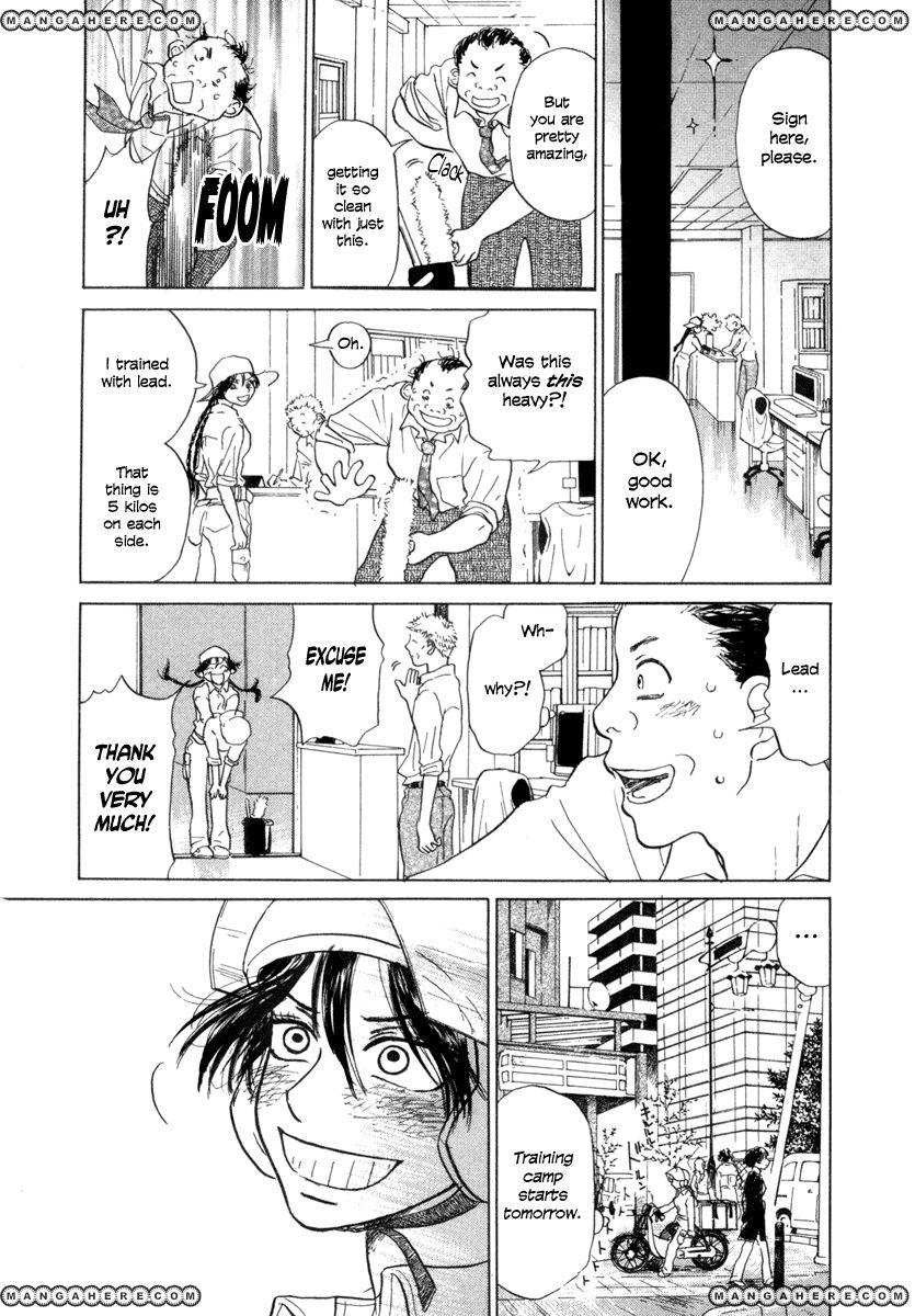 Ookiku Furikabutte 2 Page 3
