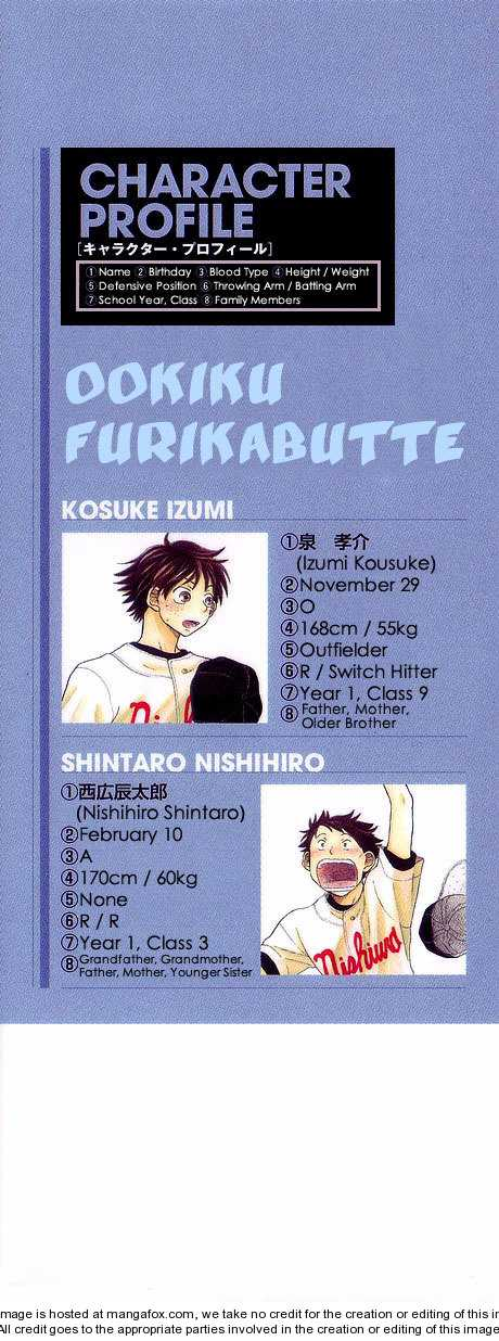 Ookiku Furikabutte 10 Page 3