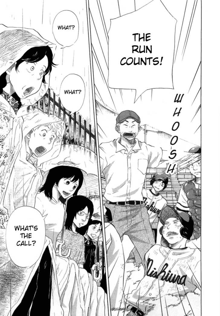 Ookiku Furikabutte 12.3 Page 2