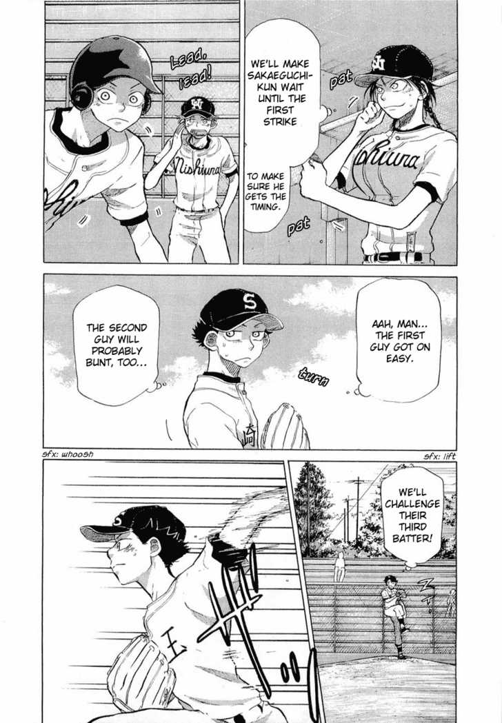 Ookiku Furikabutte 18.2 Page 4