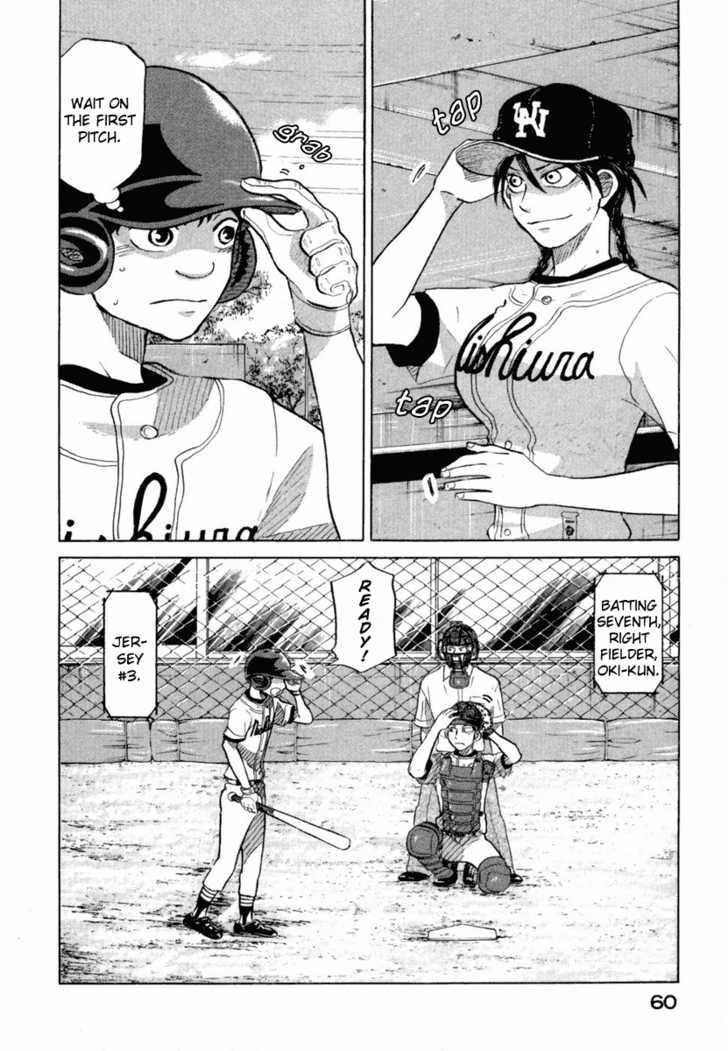 Ookiku Furikabutte 18.4 Page 2