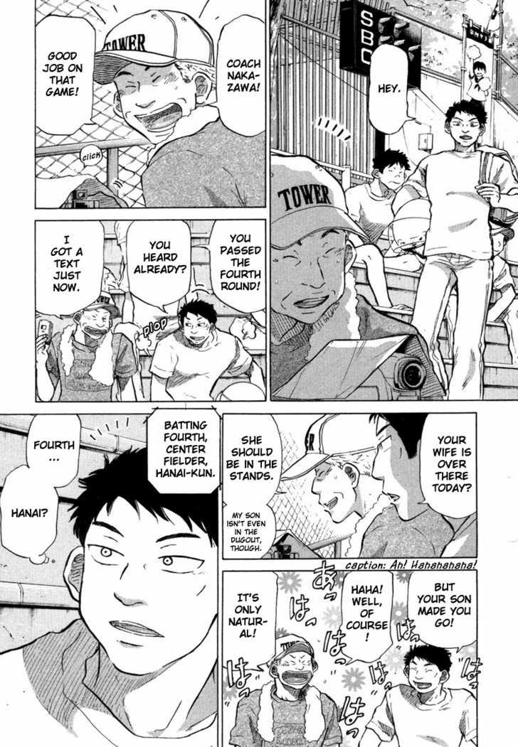 Ookiku Furikabutte 18.5 Page 2