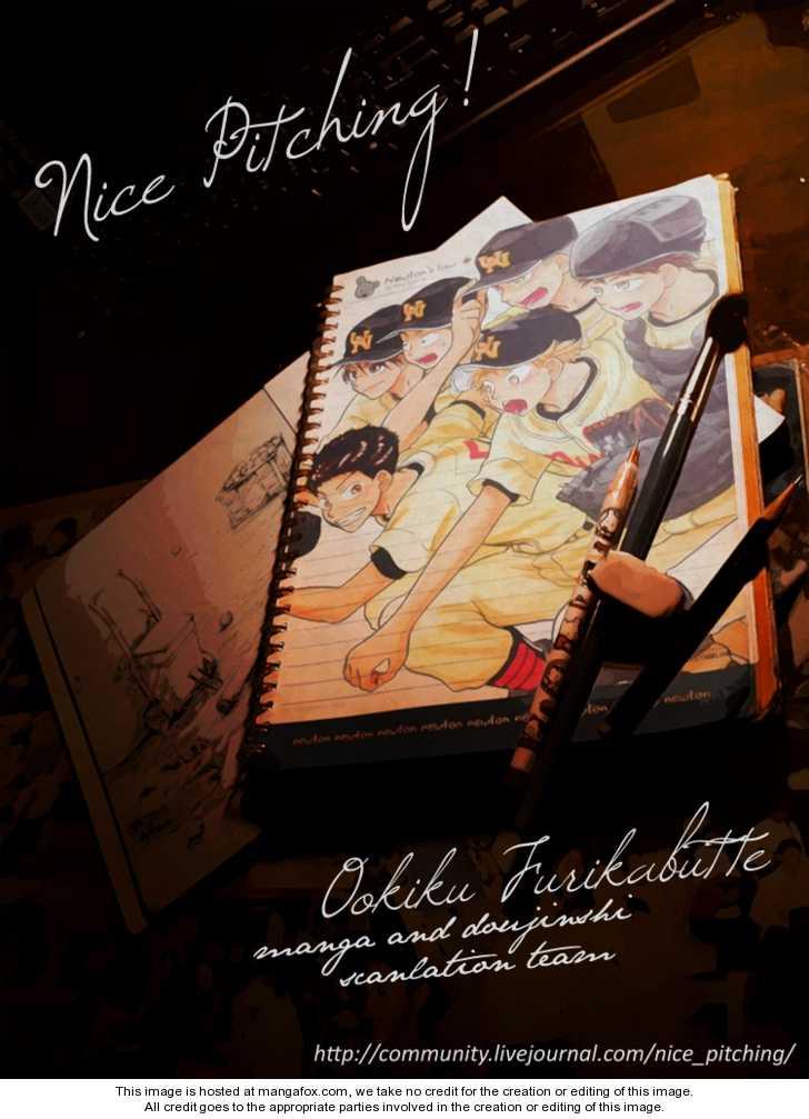 Ookiku Furikabutte 23.4 Page 1