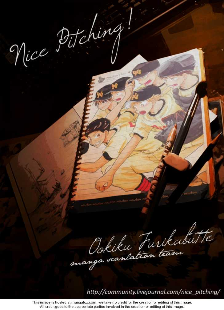Ookiku Furikabutte 24.1 Page 1