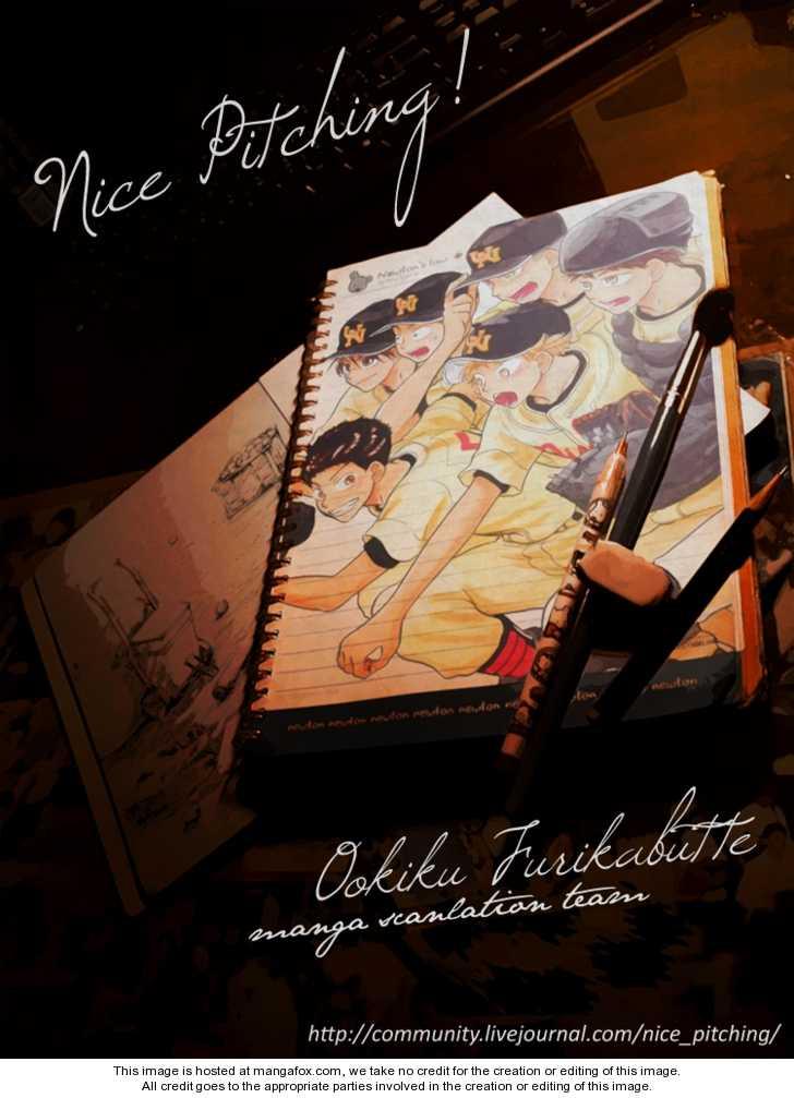 Ookiku Furikabutte 24.2 Page 1