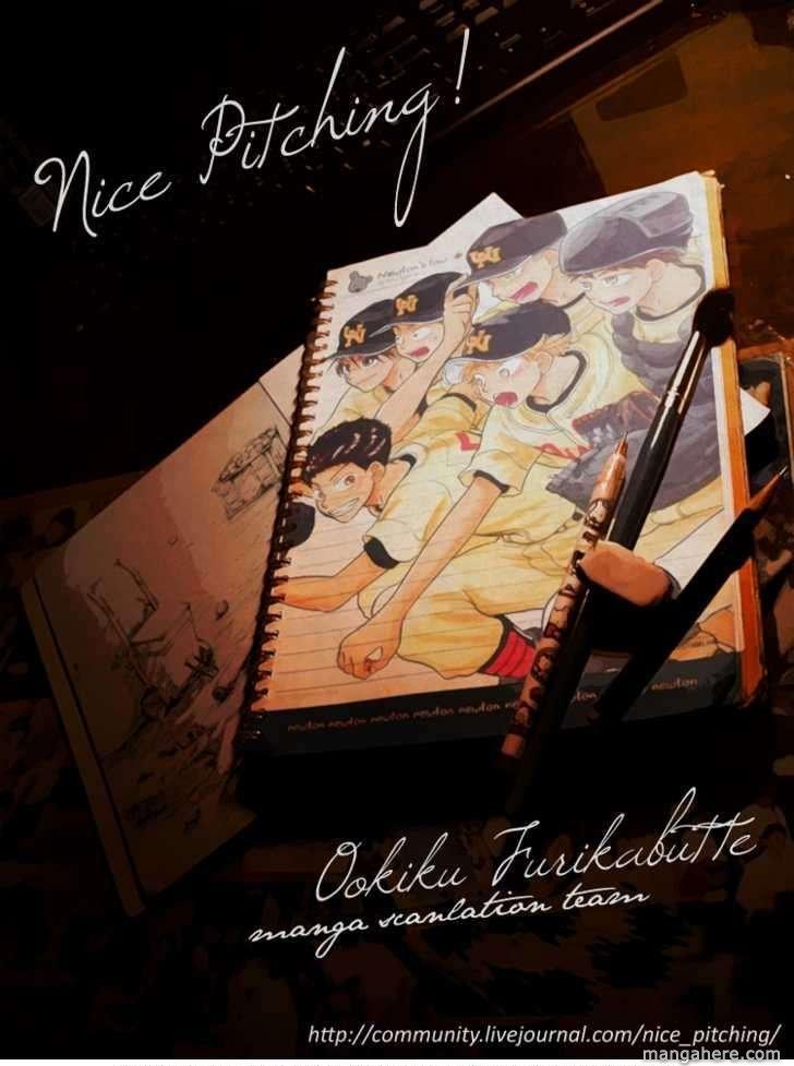Ookiku Furikabutte 25.2 Page 1