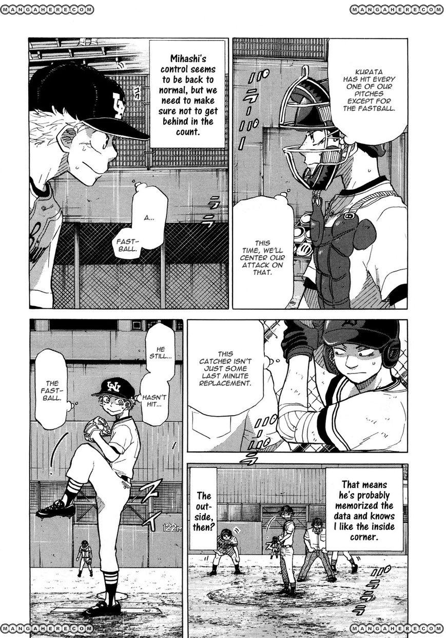 Ookiku Furikabutte 53 Page 4