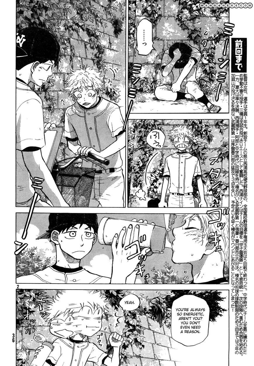 Ookiku Furikabutte 63 Page 3