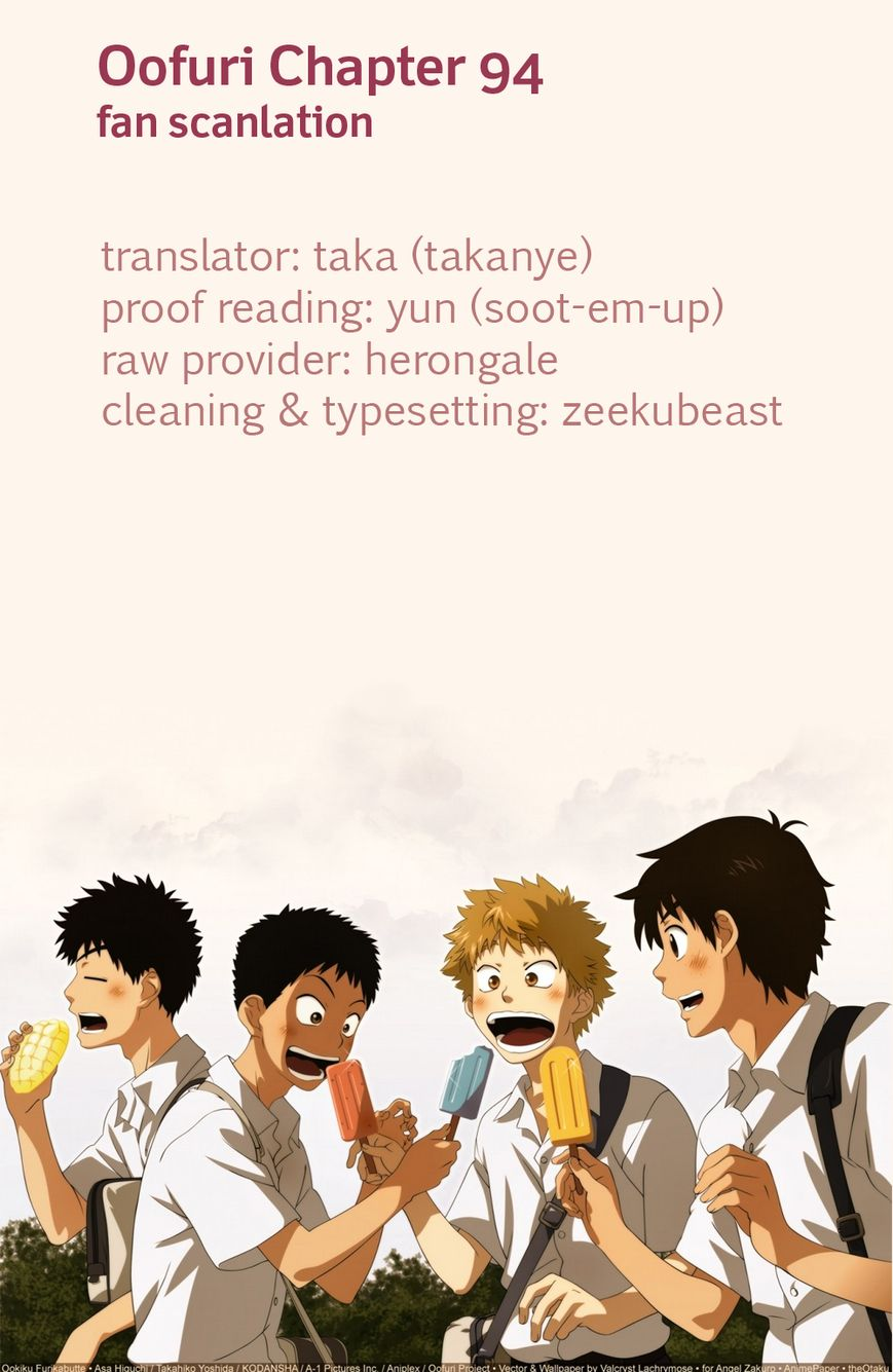 Ookiku Furikabutte 94 Page 1