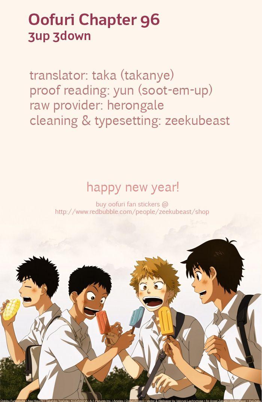 Ookiku Furikabutte 96 Page 1