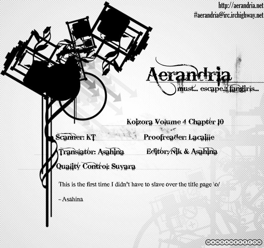 Koizora 10 Page 2
