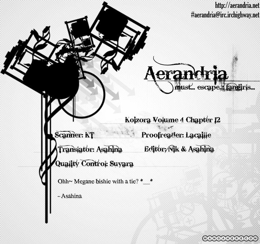 Koizora 12 Page 2