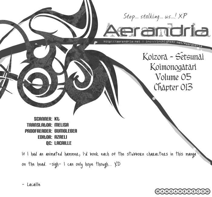 Koizora 13 Page 1