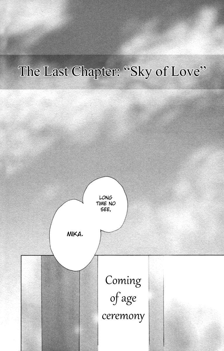 Koizora 26 Page 4