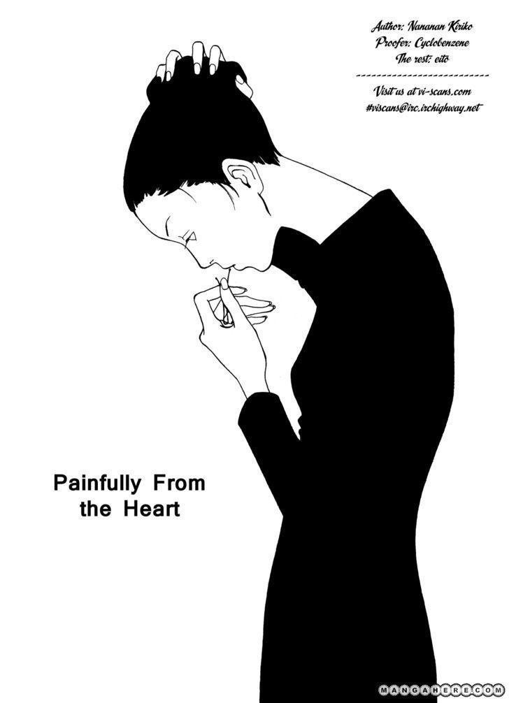 Itaitashii Love 3 Page 1