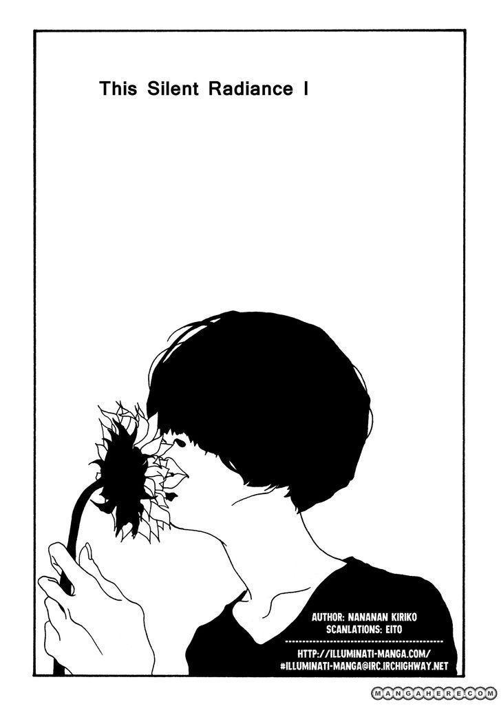 Itaitashii Love 7 Page 1