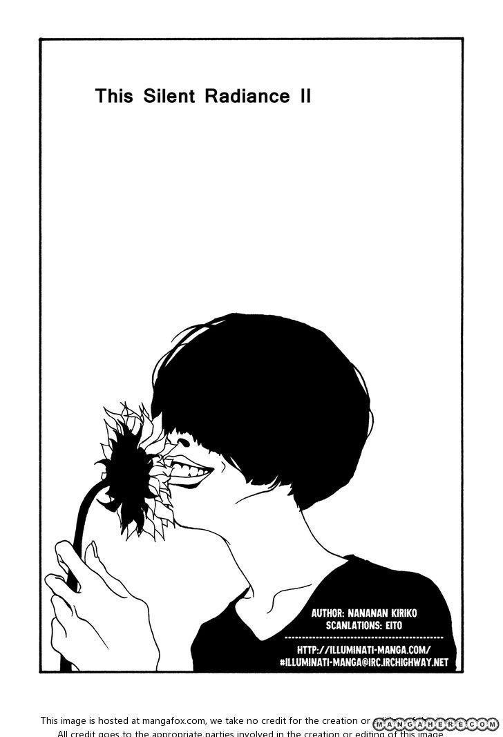Itaitashii Love 8 Page 1