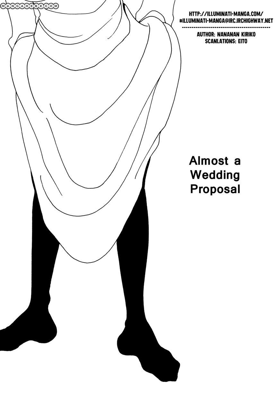 Itaitashii Love 20 Page 1