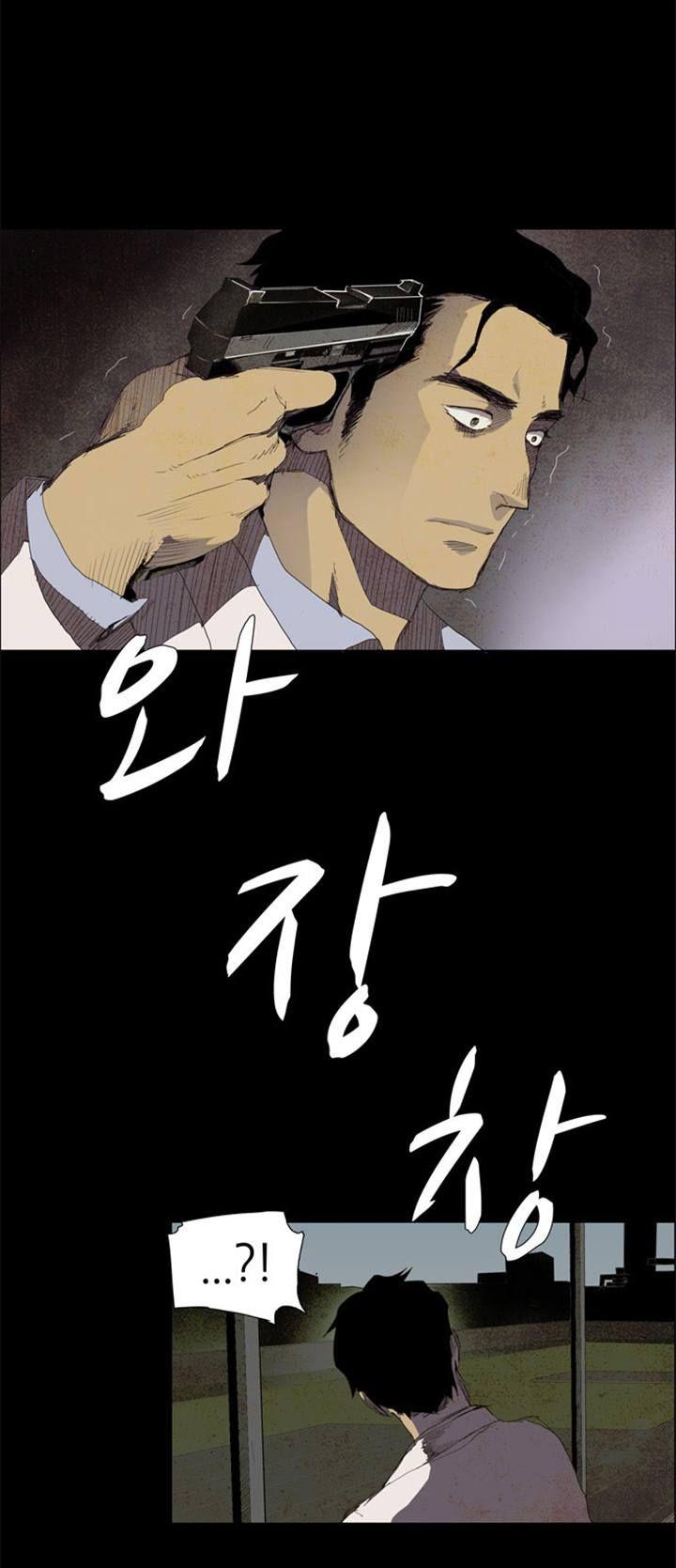 Itaitashii Love 25 Page 3