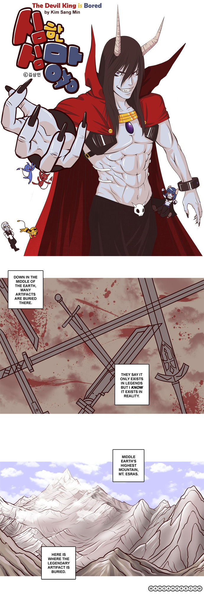 The Devil King Is Bored 6 Page 1