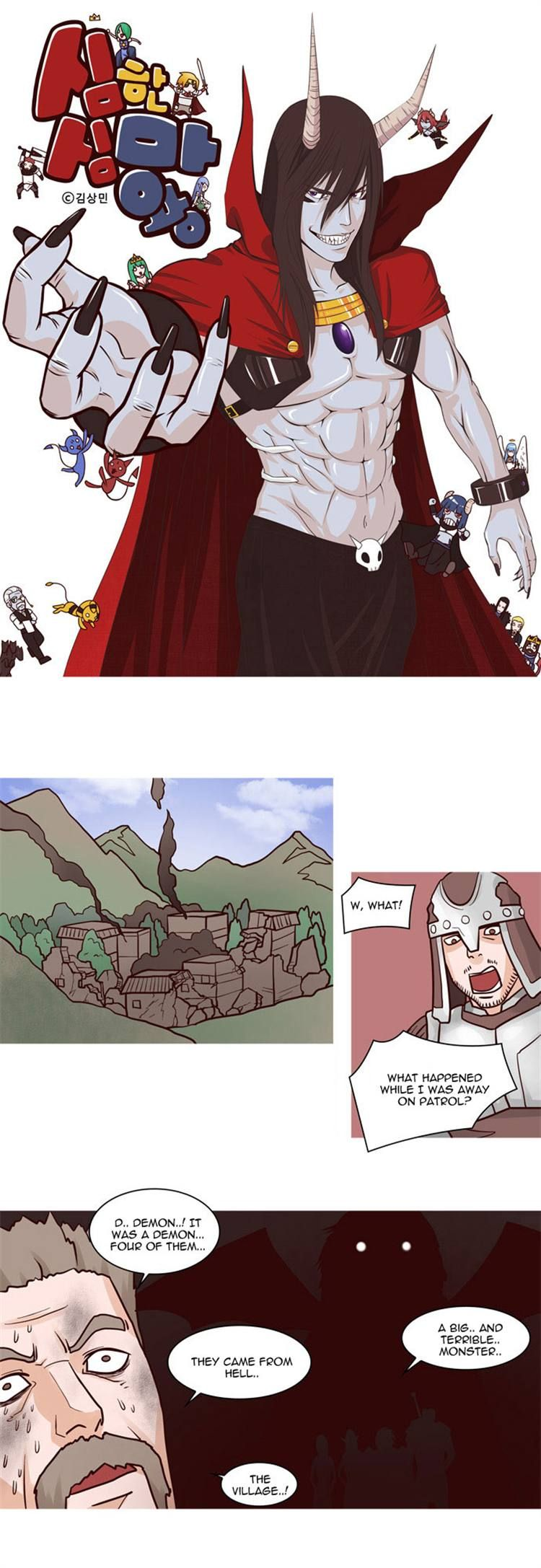 The Devil King Is Bored 21 Page 1